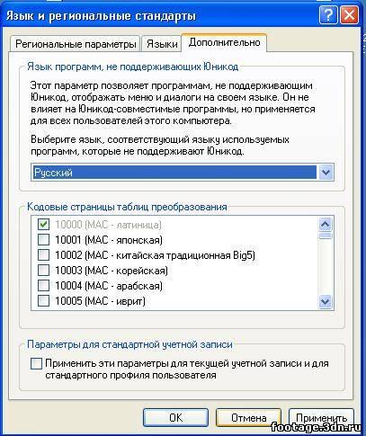 Как сделать свой язык на компьютере