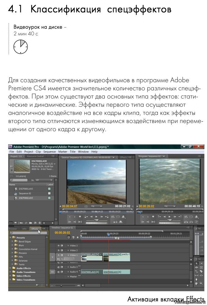 adobe premiere cs4 tutorial pdf