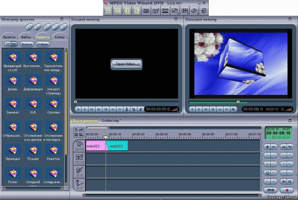 Программы Для Склеивания Видео Ра Андроид