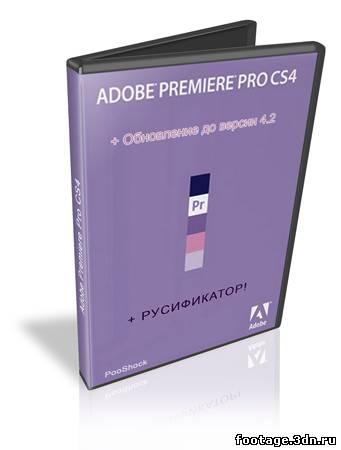 5 мар 2011 заколдованная свои создать когда adobe premiere cs4