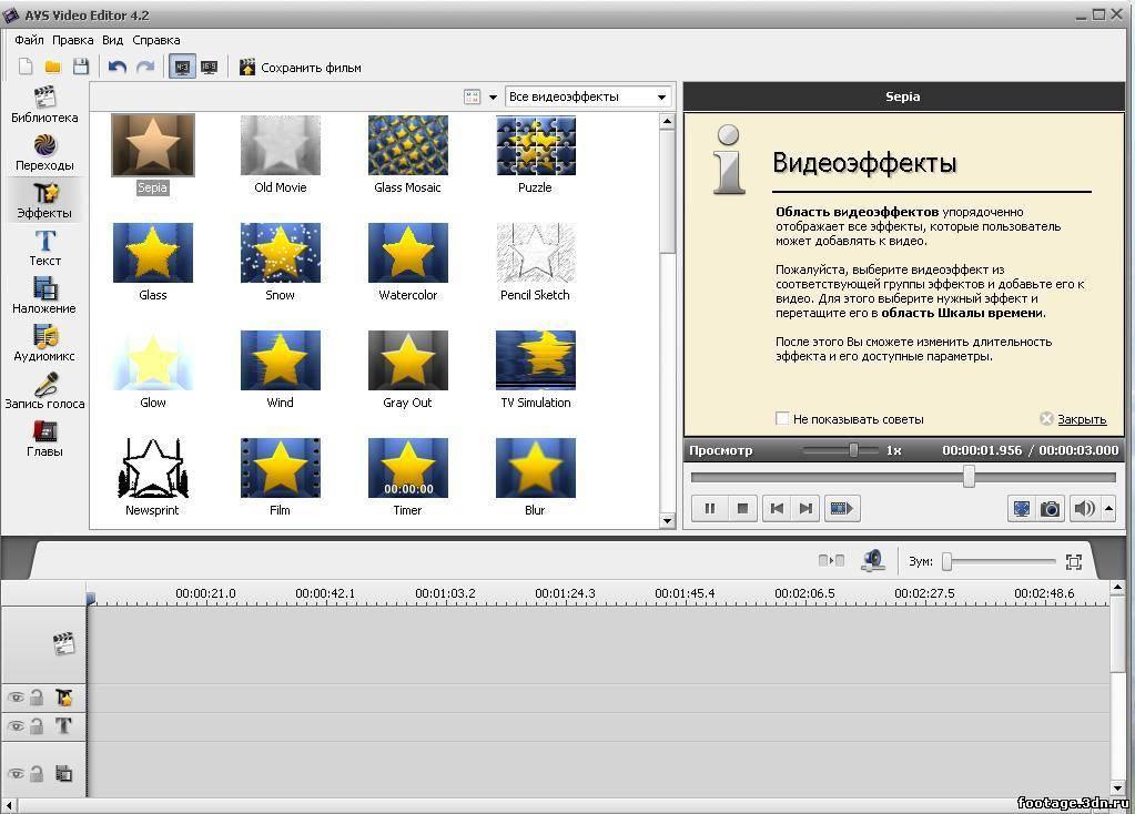 кряк для avs video editor 7.1