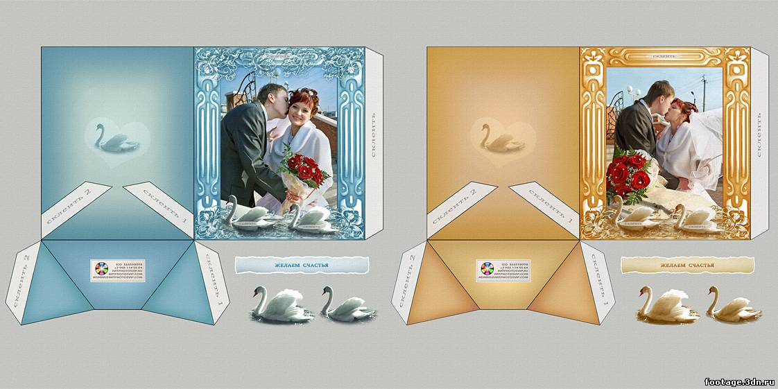 Открытка для свадьбы шаблон psd